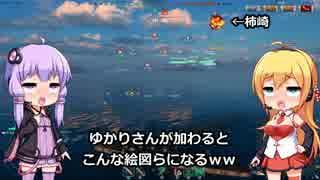 【WoWs】焼き加減はウエルダン part.6【球磨】【ゆかマキ実況】