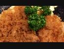 【飯テロ】 なおちゃんのチキン南蛮
