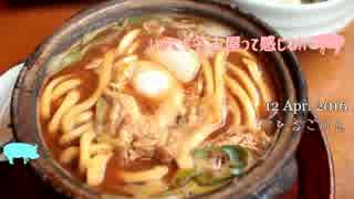 【10日分】食費節約しない夫婦の食卓【201