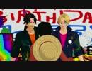 【MMDワンピ】ブリキノダンス【ルフィ誕】※注意有