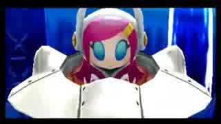 発進!ロボカービィ! 【実況】 Part09