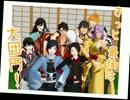 【MMD刀剣乱舞】長曽祢と関係者で千本桜+おまけMMD紙芝居