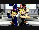 【遊戯王MMD】俺たちツートップ【初代・DM】