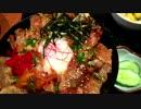 【旅行】 豚ばら丼 うまくて安い! お薦め 【飯テロ】