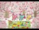 春のフジ 総力祭