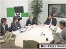 2/3【特番】葬られたのか?! NHK の大罪[桜H28/5/7]