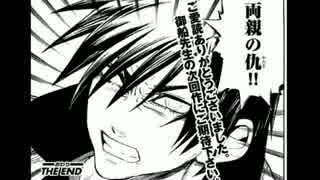 打ち切り漫画の最後のコマを集めてみた【