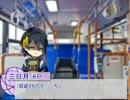 【実卓動画】 ゆるゆると冬薔薇に捧ぐ1 【刀剣CoC】