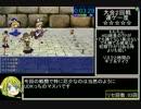 SIKの百鬼夜行RTA_1時間28分10秒_part1/5
