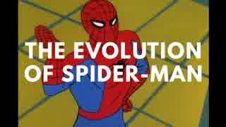 【紹介動画】スパイダーマンのアニメ版と実写版の進化の歴史