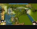 【ゆっくり実況】RCT3で気ままに遊園地作り! Part6