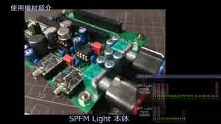 【FM音源】 メタルホーク BGM4 を耳コピ