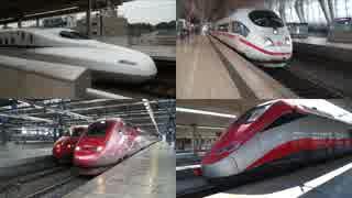 加速対決! 新幹線とICE3 (と愉快な動力集