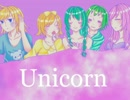 【VOCALOIDS】 Unicorn 【Torero】