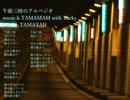 【鏡音レン】午前三時のアルペジオ【フォークトロニカ】