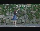 【魅上もやし】 欅坂46 サイレントマジョリティー 【踊ってみた】