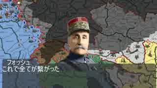 hoi2aar「欧州戦線異聞録」 最終攻勢:バ