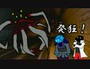【クトゥルフ神話TRPG】『悪夢の迷宮』三人で実況プレイpart5