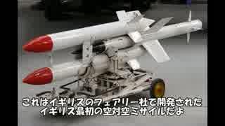 ゆっくりで語る珍兵器 第12回【ファイアフラッシュ】