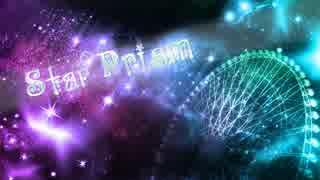 a_hisa - Star Prism