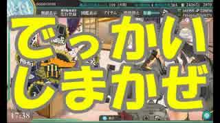 【艦これ】2016春イベント 開設!基地航空