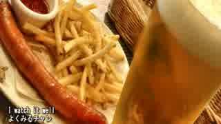 【これ食べたい】 フライドポテト(2)