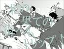 【手描き】とあるギルドの御茶会議【ログホラ】 thumbnail