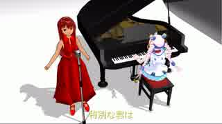 夢のまた夢【歌:狐音ツキAdult/UTAUオリ