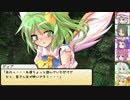 【SW2.0】東方紅地剣 S9-6【東方卓遊戯】