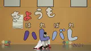 【今剣コス】きょうもハレバレ【ですよ!】 thumbnail