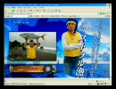 okome放送局 第05話 「エイプリルフール祭」 前半