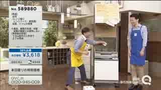 QVC福島 - 新発想洗剤「垂れずに汚れを吸