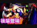 【スプラトゥーン】大阪人激昂ガチマッチ!その3-忍び寄るAの魔の手-