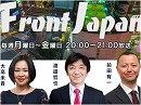 【Front Japan 桜】渡邉哲也:パナマ文書と山口組とSEALDs / 前田有一:...