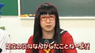 杉田智和のモノマネ