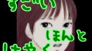 【女性実況】ヤバいすごいパない。2【青