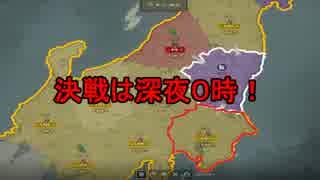 【WoT:クランウォーズ】CROWN-東京解放戦線- Part2