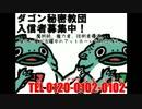 【ディープワン漫才】インスマズ【ゆっくりボイス】①