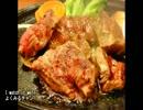 【これ食べたい】 鉄板に盛られたステーキ(3)