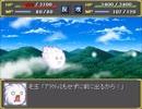 【実況】戦術とか苦手な⑨が幻想少女大戦紅を実況プレイpart2