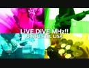 【バンド演奏】LiVE DiVE MHz!! / Q-MHz Feat.LiSA を演奏してみた【4人で】  thumbnail