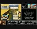 【ゆっくり紹介動画】ホモと学ぶBridge Constructor.steam13