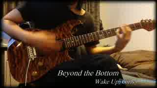 Wake Up, Girls! - Beyond the Bottom 弾