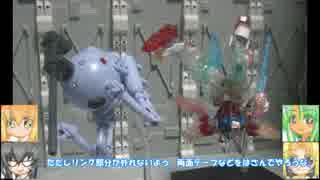 MGスタービルドストライク Ez-SRF他PB系 雷 ゆっくりプラモ動画