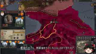 【Crusader Kings2】コッカロス家の歴史