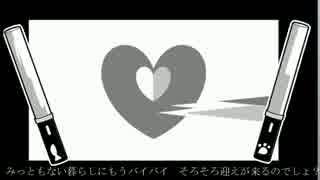 【人力】 アンハッピー.リフレイン 【チョロ松】