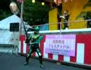 仮面ライダー電王ショー 静岡浅間神社「廿日会祭」 4