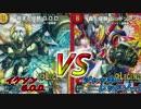 [実況]デュエマやろうぜ!part03 対戦『G.O.D.VSレッドゾーン』