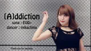 [A]ddiction 踊ってみた 【みかちぬ】