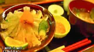 【これ食べたい】 海鮮丼、カワハギ・アジ・マグロ…